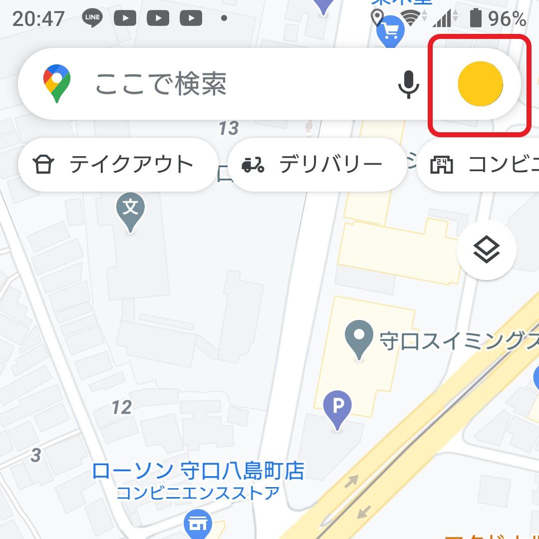 Googlemapアカウント管理image