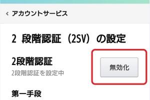 【Kindle】既存のAmazonアカウントでログインできない時の解決方法image